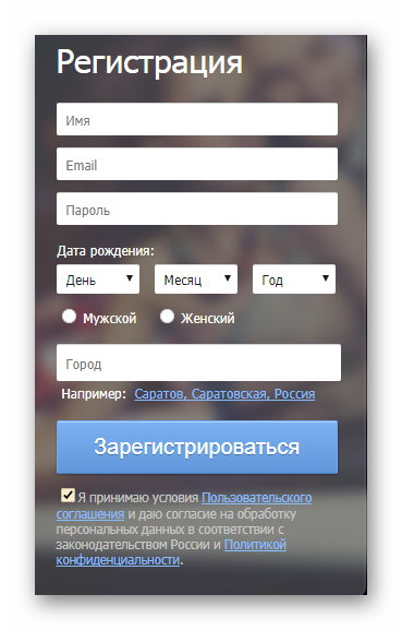 Регистрация на topface