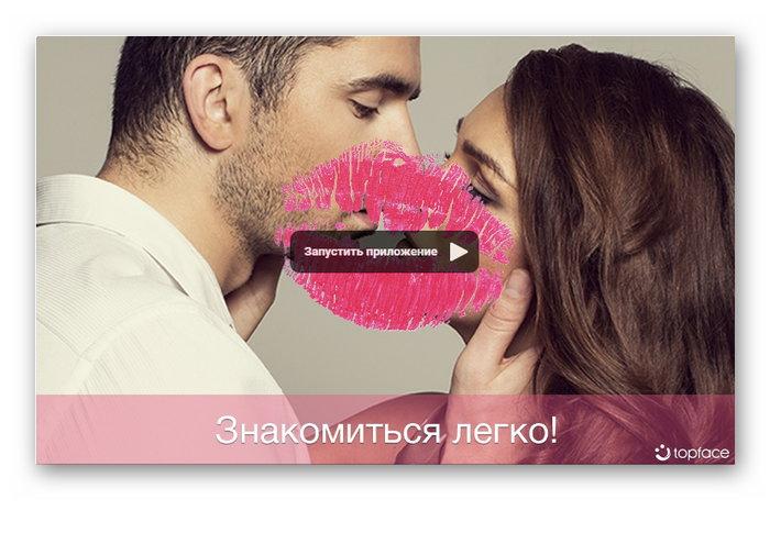 Моя страница Топфейс Вконтакте