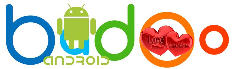 badoo-na-android