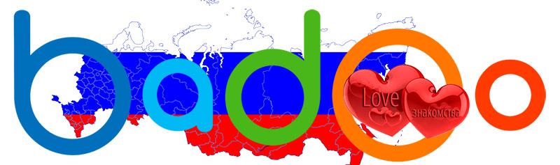 badu-sajt-znakomstv-na-russkom