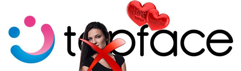 topface-удалить-фото