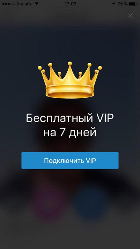 topfejs-mobilnaya-versiya-skachat-vip