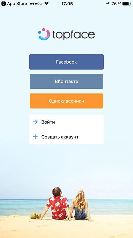 topfejs-mobilnaya-versiya-skachat-vxod
