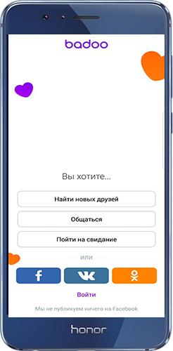 badoo-skachat-na-android