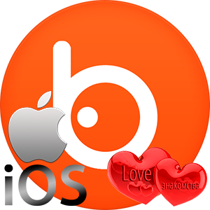 skachat-badoo-na-iphone
