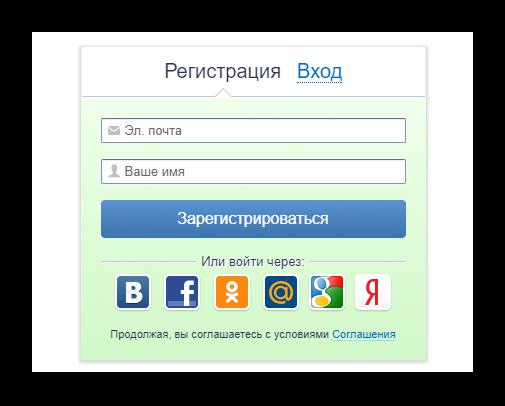 Окно регистрации в Mamba