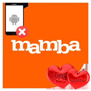Удаление аккаунта Mamba с телефона logo