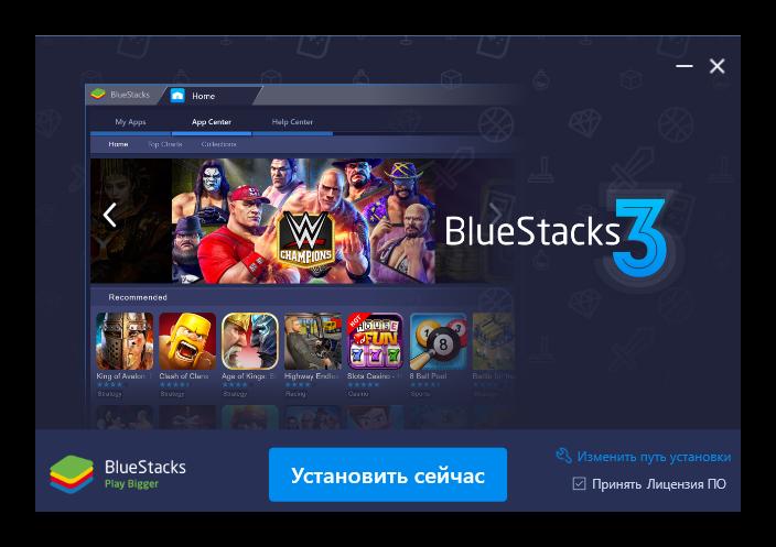 Окно инсталляции BlueStacks для ПК