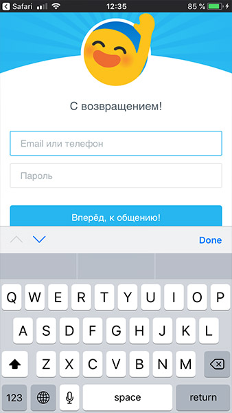 вход в приложение фотострана на мобильном
