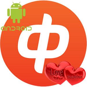 Скачать приложение Фотострана для android