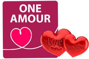 Приложение Oneamour для Android