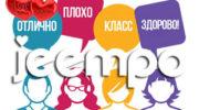 Сайт знакомств Jeempo — отзывы