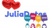 JuliaDates отзывы
