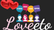 Отзывы о сайте знакомств Loveeto