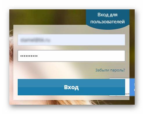 eDarling ввод логина пароля